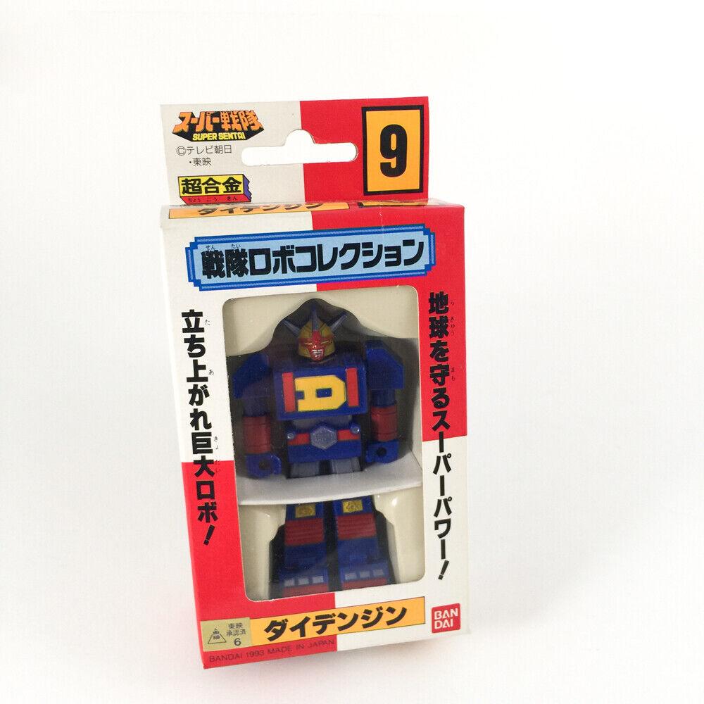 Denziuomo Mini Super Sentai  9 – Chogokin Beai 1993   di moda