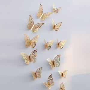 3D-Butterflies-12-Set-Aluminium-Wall-Decoration-Room-Deco-Wall-Tattoo-NEW
