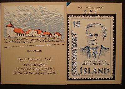 """Selbstlos Island 1973 farbunterschied Hohe QualitäT Und Preiswert Sonderkarte Mit 2 X Mn 481 """"prÄsident Asgeirsson"""""""