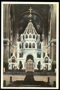 Details About Imperial Russia Moscow Interior Of The Cathedral Of Christ Our Saviour Postcard