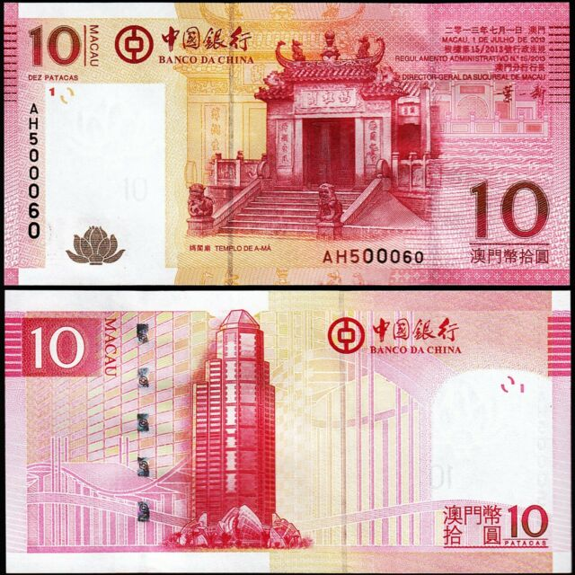 WHOLESALE 100 UNC MACAU FIRST BANK of CHINA ISSUE 1995 LOTUS 10 PATACAS P # 90