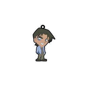 Detective Conan Ai Haibara Rubber Cell Phone Strap Licensed NEW