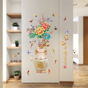 Chinese-Large-Vase-Room-Home-Decor-Removable-Wall-Sticker-Decal-Decoration