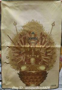 36-034-Tibet-Silk-Satin-1000-Arms-Avalokiteshvara-of-Goddess-Guan-Yin-Thangka-Mural
