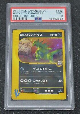 Pokemon Camerupt EX Primal Clash 29//160 PSA 8 NEAR MINT-MINT POP 3