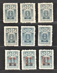 NE-China-1947-Blue-Postage-Due-amp-Surch-6v-3v-Surch-Cpt-MNH