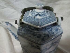 VINTAGE-DOLPHIN-CHINA-DYNASTY-BLUE-SMALL-PITCHER-MADE-N-JAPAN-WITH-METAL-HANDLE