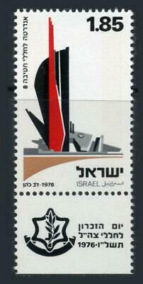 Israel: 1976 Memorial Day (600) With Tab MNH | eBay