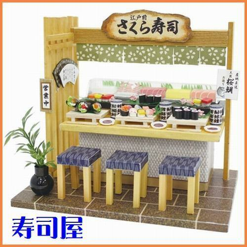 NEW Sushi billy handmade doll house kit Miniature house from Japan free shipping