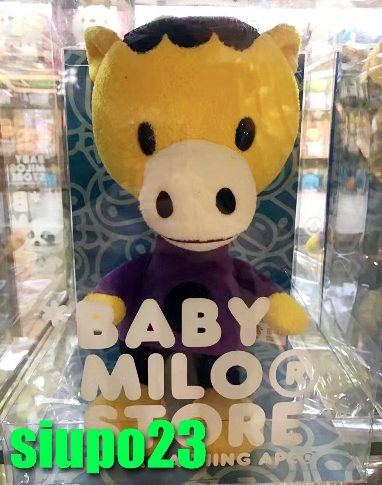 A Bating Ape bambino Milo Store  Plush bambola  Giraffe  miglior servizio