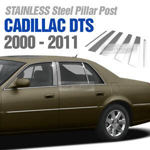 PIANO BLACK B PILLARS FOR CADILLAC DEVILLE 2000-2005 6PCS