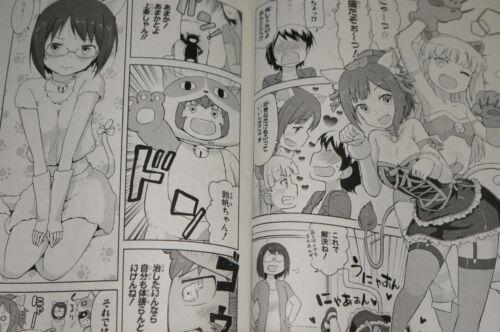 "The Idolmaster Cinderella Girls Shuffle! /""Comic Anthology/"" JAPAN manga"