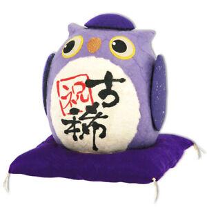 Japanese-Paper-Mache-Owl-KOKI-Figurine-Celebrate-70th-Birthday-Health-Longevity