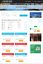 thumbnail 2 - Automated Hotels & Travel Website - Work From Home Website Business For Sale