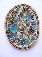18th Century Antique Persian Islamic Qajar Iznik Seca Pottery Tile