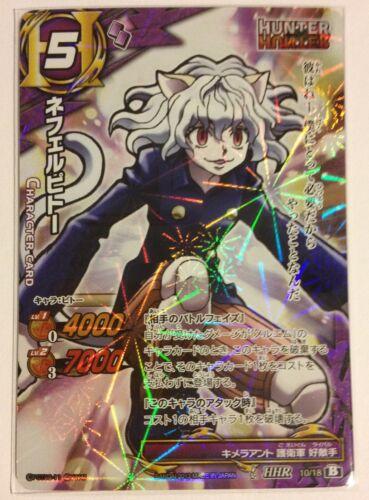 Hunter X Hunter Miracle Battle Carddass HHR HHEX02 10//18