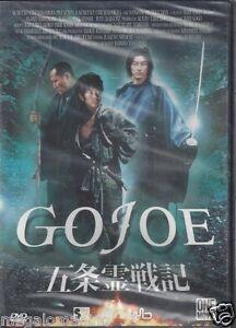Dvd-GOJOE-nuovo-sigillato-2000