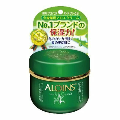 Aloins eaude cream S 35g moisturirzer medicated aloe skin cream From Japan