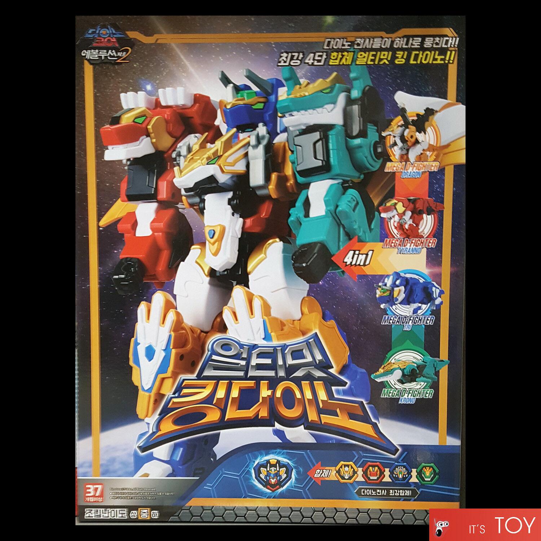 Dino Core Evolution 2 Mega D-Fighter Ultimate Rey Dino gran robot Transformador