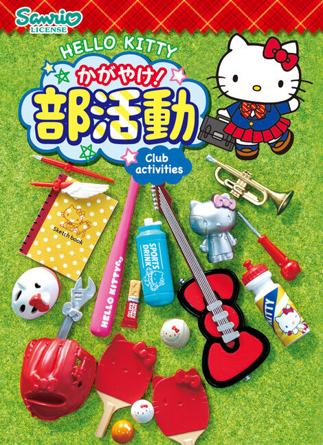 Re-ment Miniatura Sanrio Hello Kitty Club actividades completo Conjunto de 8 piezas