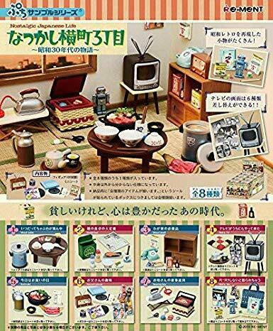 Re-Siet 1950'S SHOWA BRING BACK MEMORIES ITEMS for dollhouse JAPAN Miniature