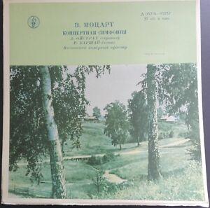 Mozart - Sinfonia Concertante, OISTRAKH, BARSHAI, Pre-Melodiya, Red Torch, MONO