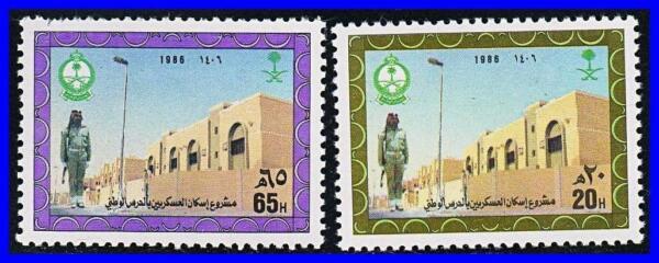 Belle Arabie Saoudite 1986 Garde Nationale Neuf Sans Charnière Militaire, Architecture Facile à Lubrifier