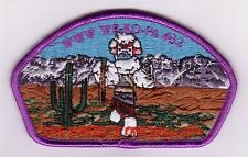 Grand Canyon Council SU-M 2009 NOAC CSP Wipala Wiki 432 We-Ko-Pa Chapter Mint