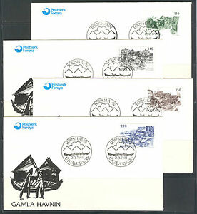 OLD-TORSHAVN-ENGRAVINGS-SKETCHES-ON-FAROE-ISLANDS-1981-Sc-59-62-on-4-FDC-039-s