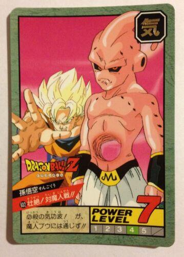 Dragon ball Z Super battle Power Level 632