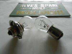 SPARE BULB KIT H1 H4 H7 VESPA 25-50cc NRG,Q
