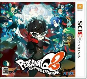 Nintendo 3DS Persona Q2 New Cinema Labyrinth Fast Free Shipping from japan