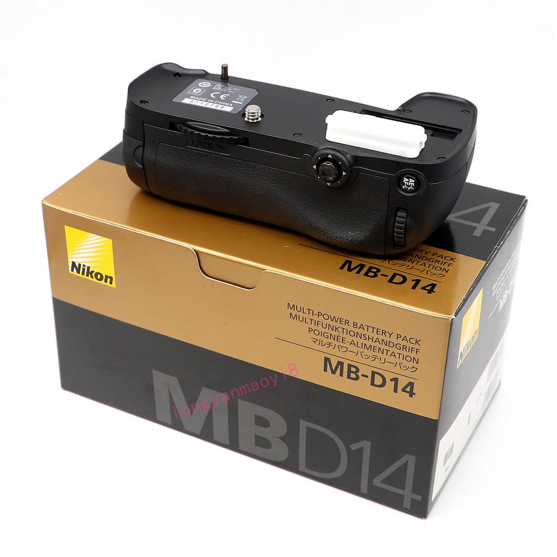 NEW Original Nikon MB-D14 Vertical Battery Grip for D610 D600 Camera