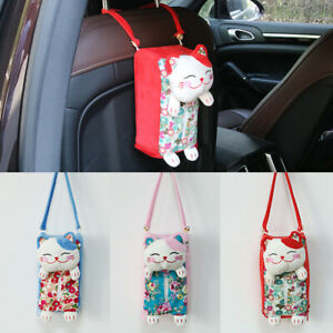 BH-DI-AU-Cute-Lucky-Cat-Home-Car-Seat-Rectangle-Hanging-Tissue-Holder-Box-Bag