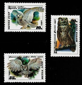 Owls set of 3 mnh stamps 1990 Russia #5871-3