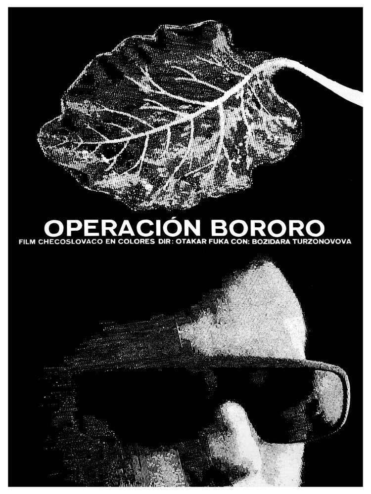 B & W Operacion BGoldro vintage film POSTER.Graphic Design. Art Decoration.3070