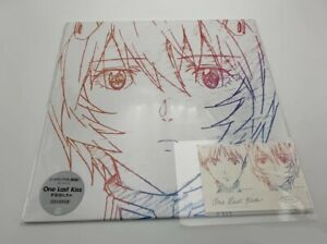 Pre Order 宇多田光 Hikaru Utada One Last Kiss Analog LP Japan Press