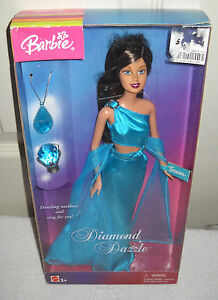 #9366 NRFB Mattel Big Lots Diamond Dazzle Teresa (Barbie) Special Edition