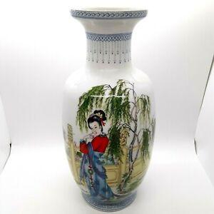 ArtMark-Ceramic-Geisha-Girl-Asian-Vase-Made-in-Japan-11-1-2-034-Tall