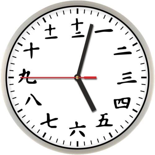 japanische Schriftzeichen /> Kanji /< #331 Wanduhr