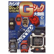 G-SHOCK G Shock illustrated reference book vol. 1 JAPAN 1996 very good