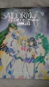 Schöne Soldat Sailor Moon Kunst Buch Vol 3 Naoko Takeuchi Tsukino Usagi