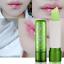 Aloe-Vera-Long-Lasting-Lipstick-Moisturizing-Color-Mood-Changing-Women-Lipstick thumbnail 5