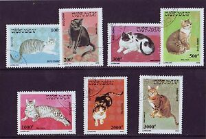 Vietnam-Mi-2160-66-Cats-Used-Cat-w-2-00-euro