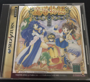MADO-MONOGATARI-Madou-Madoh-Sega-Saturn-SS-JPN-Import-USED-F-S-JAPAN-Game-Rare