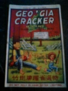 Firecracker Label old GEO'GIA CRACKER BRAND label RARE AND COLLECTABLE ITEM LOOK