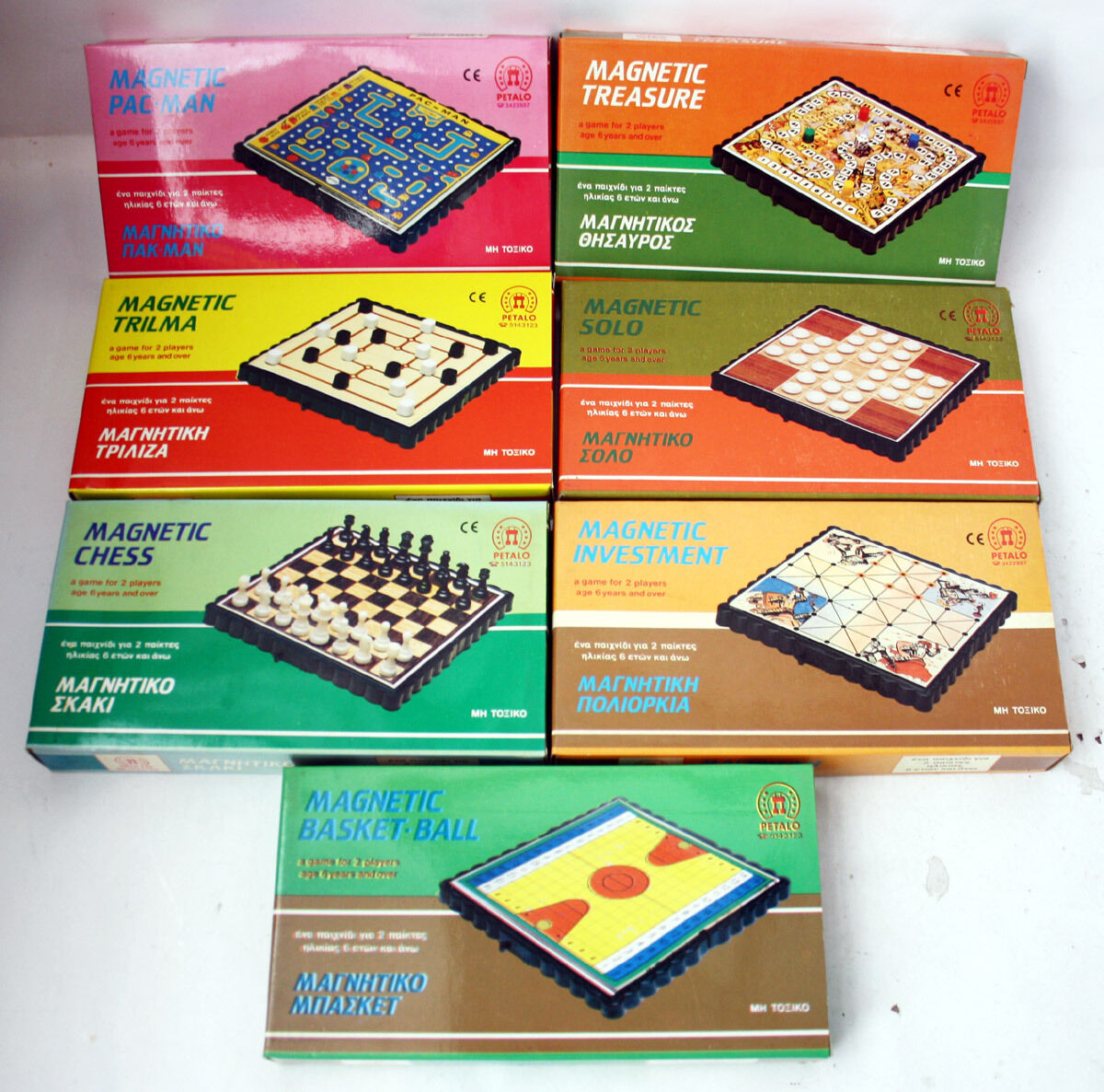 7X RARE VINTAGE 80'S MAGNETIC GREEK BOARD GAMES PAC MAN TOE SIEGE PETALO NEW