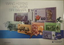 (PL) RM 1/5/10/20/50/100 AA/AAA 0007093 UNC PREMIUM SET MALAYSIA 2012