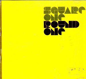 Square One - Round One ....A25 - Ellerhoop, Deutschland - Square One - Round One ....A25 - Ellerhoop, Deutschland