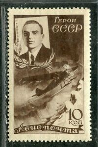 Russia-Airmail-Sc-C61-Zv-399-Chelyuskin-pilot-Levanevsky-MLHOG-CV-30